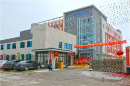 hune-new-factory